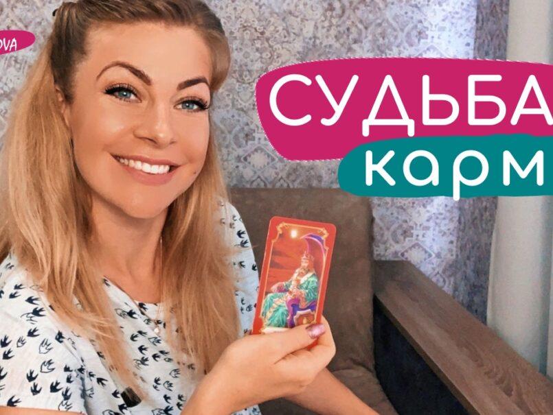 Анна Ефремова, Главная