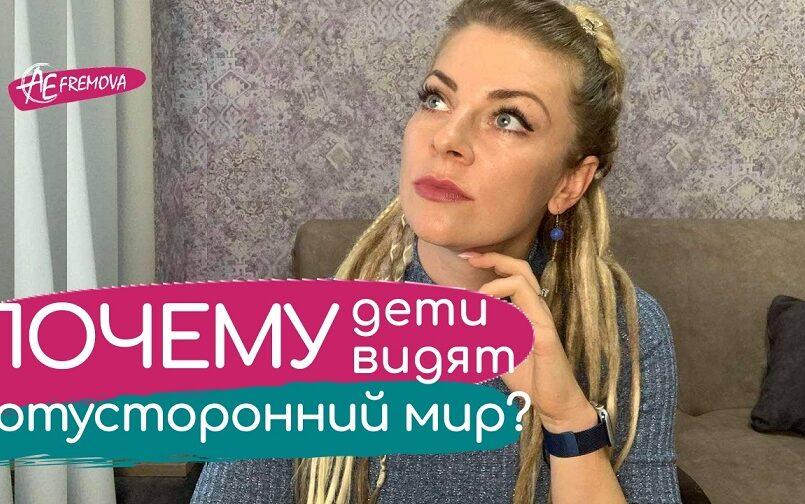 Анна Ефремова, Головна